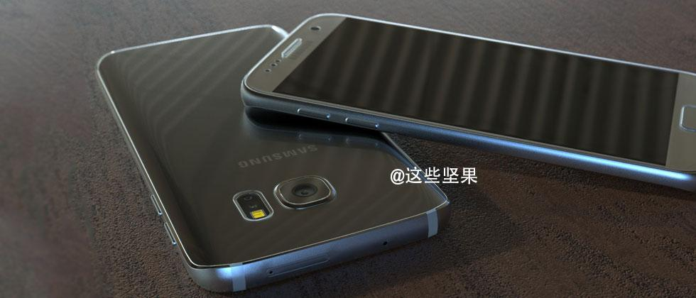 Samsung Galaxy S7 photos surface (or would appear to)