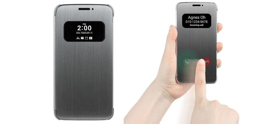 LG G5 Quick Cover teases always-on display