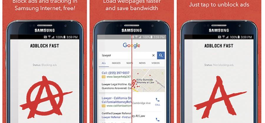 Samsung teams with Adblock Fast to stop ads on its mobile browser