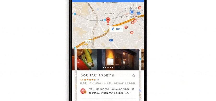 "Google Maps ""explore around you"" launches in five more locations"