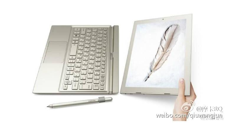 "Huawei teases stylus-enabled ""Matebook"" for MWC 2016"