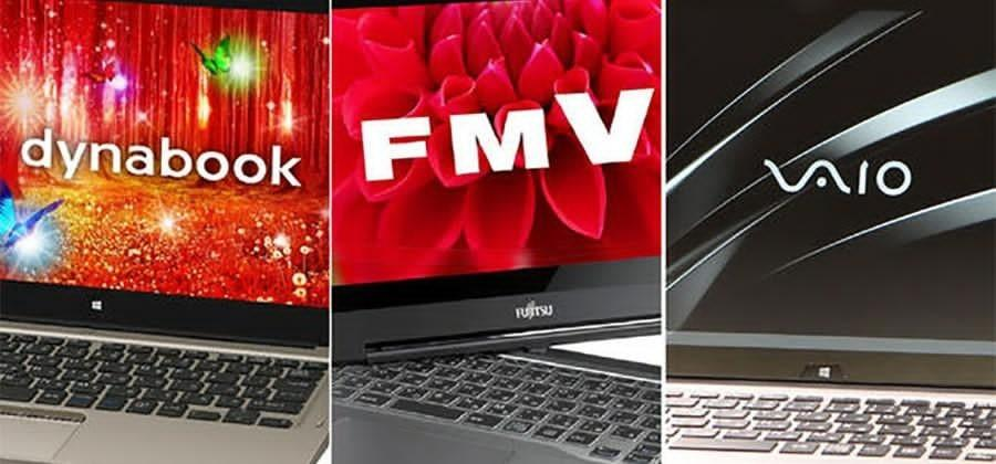 VAIO, Fujitsu, Toshiba PC triumvirate might happen in March