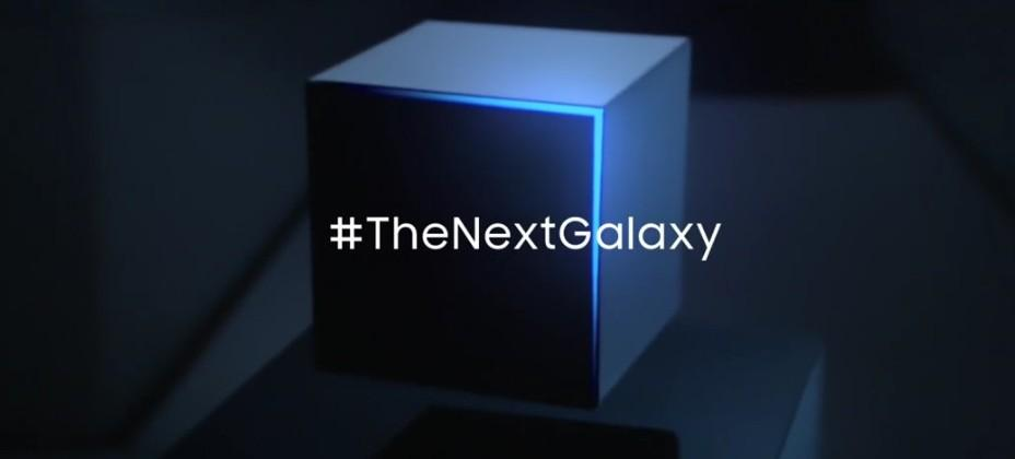 Galaxy S7 hits full tease mode ahead of MWC