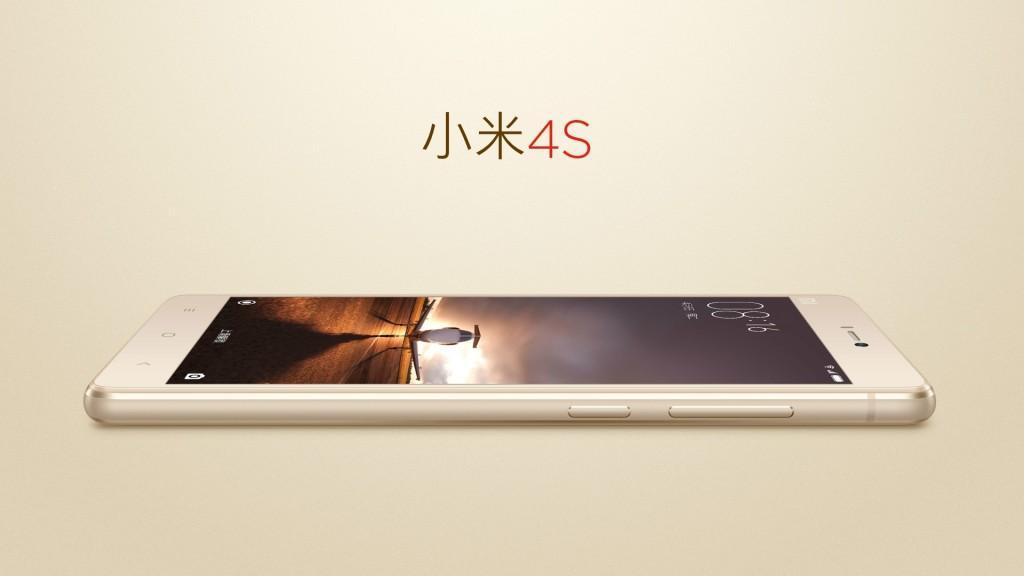 Xiaomi Mi 4S unveiled as follow-up to mid-range flagship