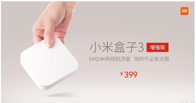 Xiaomi Mi Box 3 Enhanced Edition gets a Wiimote-alike