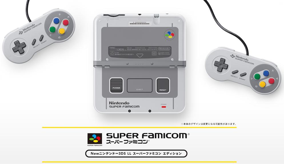 Nintendo made a limited SNES-themed 3DS but only for Japan