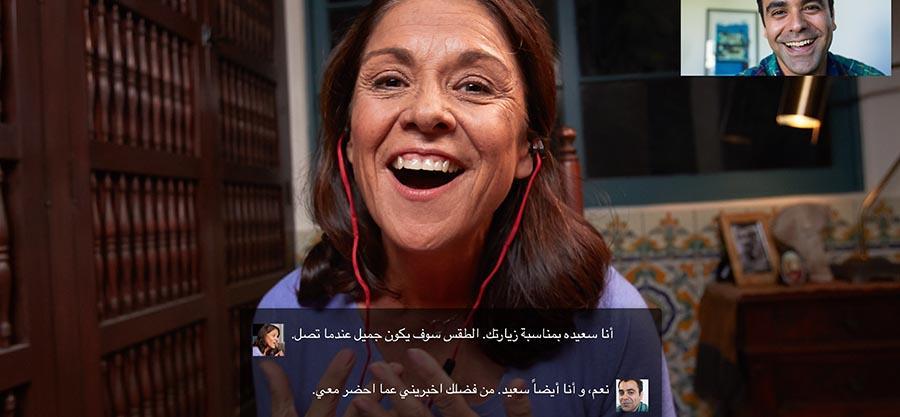 Skype Live Translator adds Arabic support