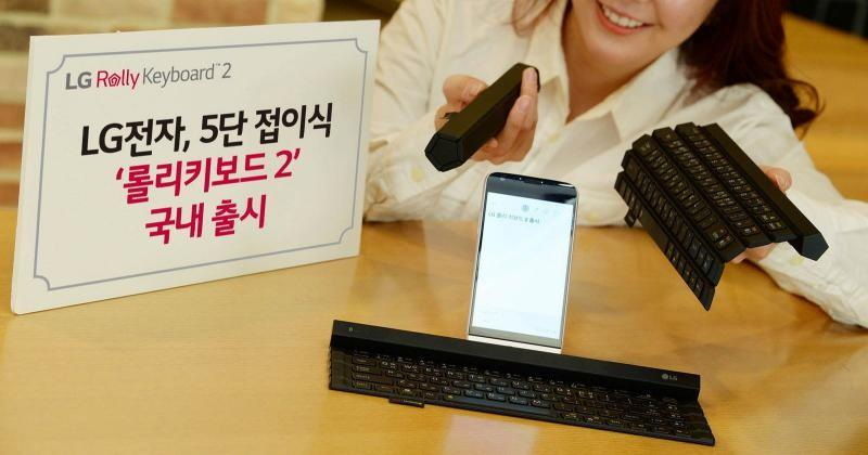 LG Rolly Keyboard 2 gets unfurled in South Korea