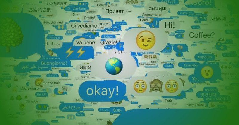 Apple wants you to hug the earth by sending more iMessages