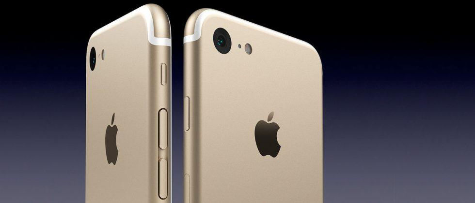 iPhone 7 part leaks reveal dual-cameras, up to 256GB of storage
