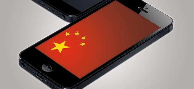 Apple loses exclusive use of 'iPhone' trademark in China