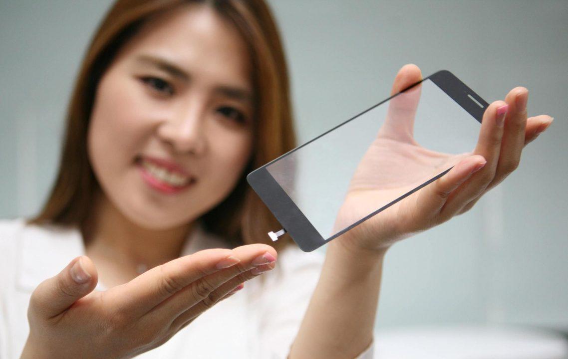 [Photo 1] LG Innotek introduces cover glass which is embeded fingerprint sensor module