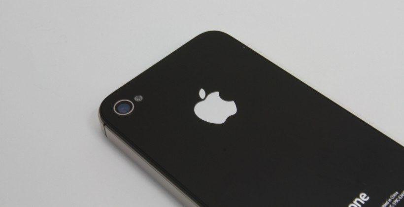 Key supplier claims next year's iPhone will have glass case