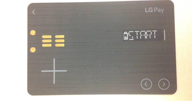 """LG Pay """"White Card"""" to be first to have integrated circuit"""
