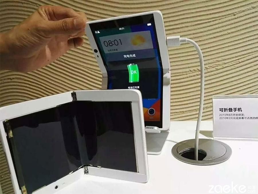 oppo-folding-phone