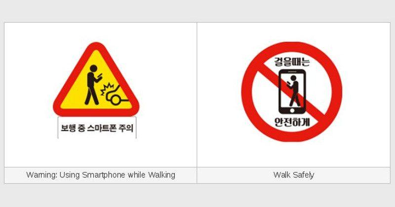 South Korea's new signs warn against smartphone use while walking