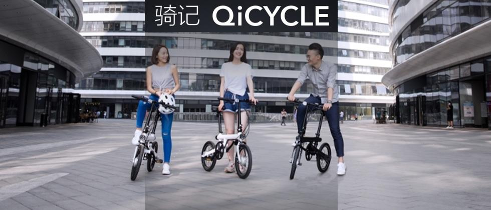 Xiaomi makes an electric bike that's actually pretty rad