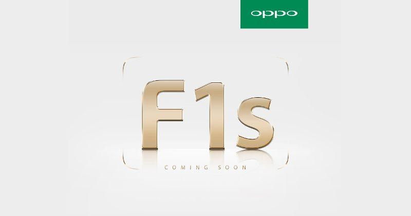 OPPO F1s teased coming soon for a better selfie