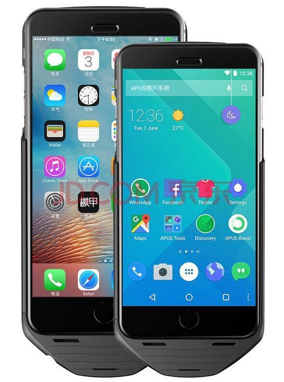 Mesuit case lets iPhones