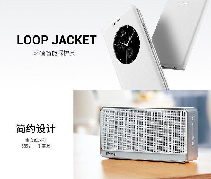 mx6-loop-jacket