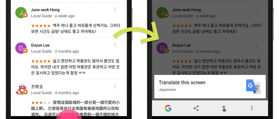Google Now on Tap offers up new Translate card, Discover button