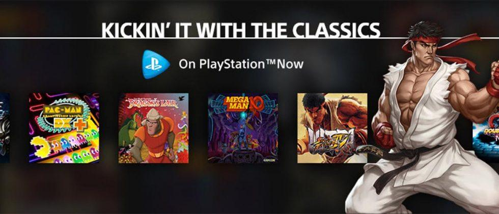 PlayStation Now tipped for PC launch later this month