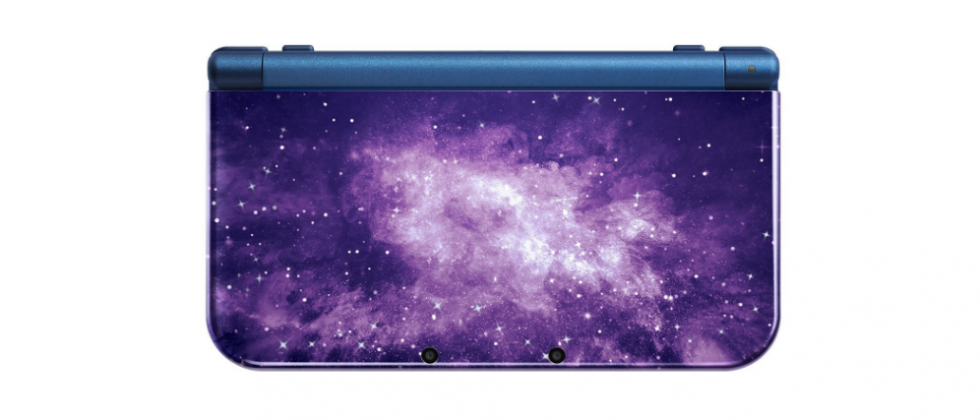 Nintendo's new galaxy-themed 3DS XL has a truly ridiculous name