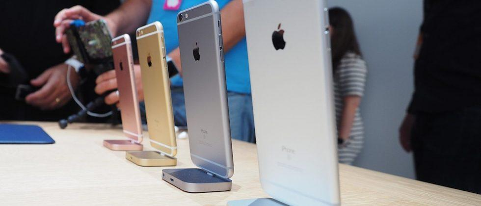 iPhone 7 goes up for early pre-order at one Chinese wholesaler
