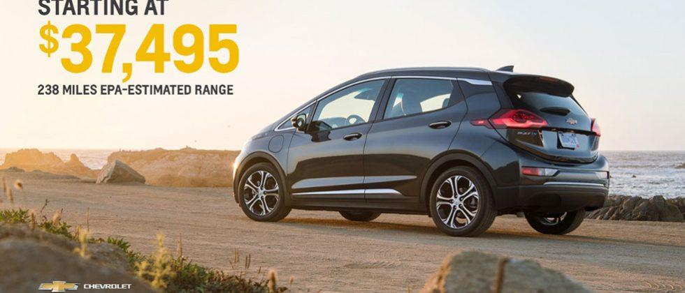 2017 Chevy Bolt Ev Starts At 37 495 Before Federal Tax Credit
