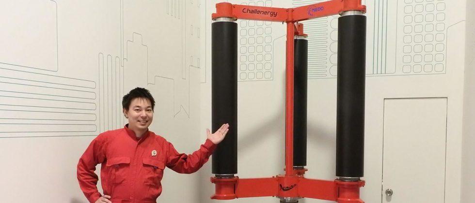 Challenergy shows off typhoon-proof wind turbine
