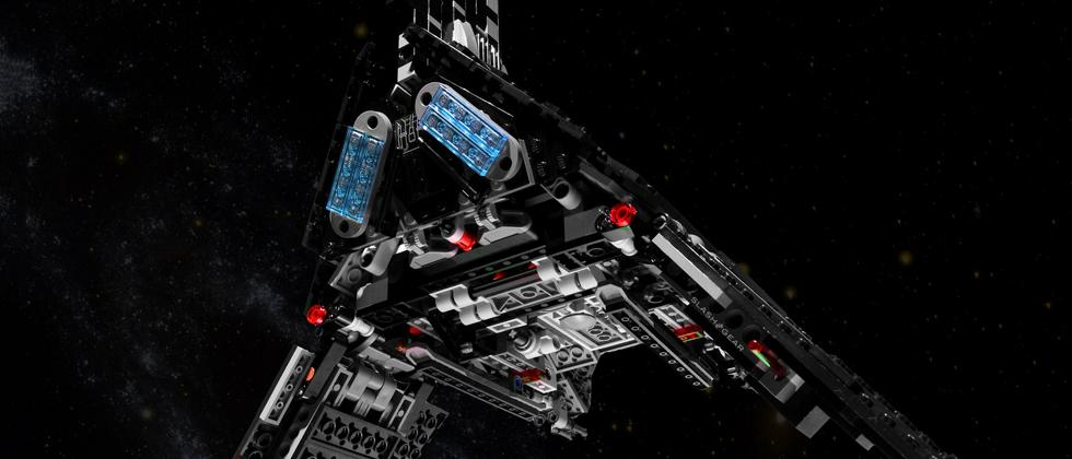 Star Wars Rogue One Director Krennic's Shuttle LEGO Review