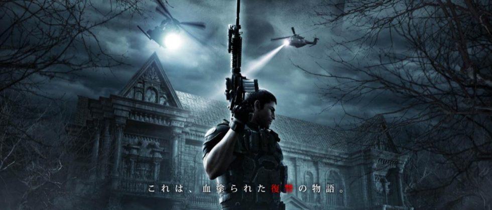 Resident Evil: Vendetta CG movie arrives Spring 2017