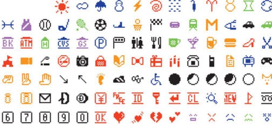 The first 176 emoji go on display at Museum of Modern Art