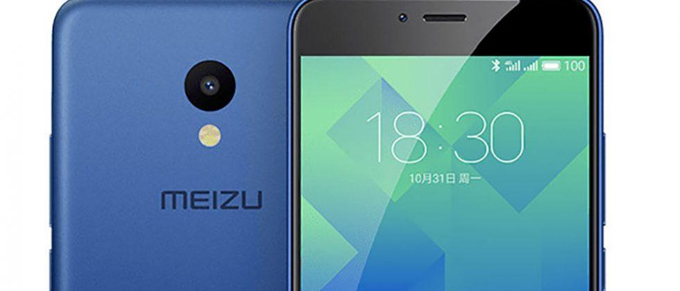 Meizu M5 gets official with 5.2-inch screen and 3GB of RAM