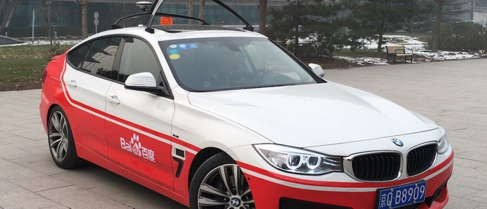 Baidu & BMW call off collaboration on self-driving car project