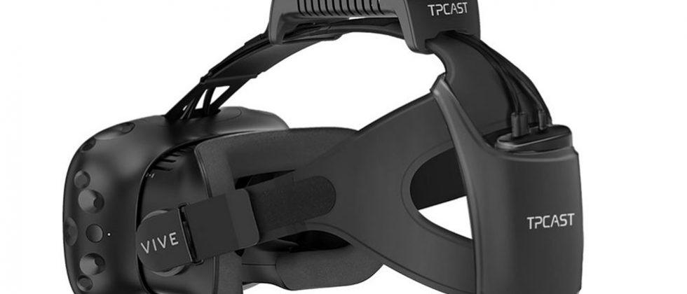 HTC Vive wireless upgrade kit by TPCAST cuts the wires