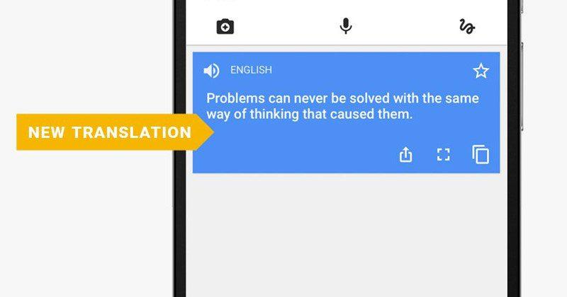 Google Translate uses machine learning for whole sentences