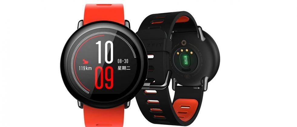 Amazfit Pace GPS running watch needs no phone for tracking