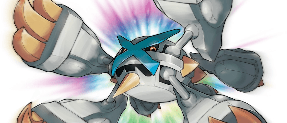 Pokemon Sun and Moon: How to get the Shiny Charm and catch shiny Pokemon