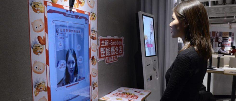 KFC tests facial recognition ordering tech in China