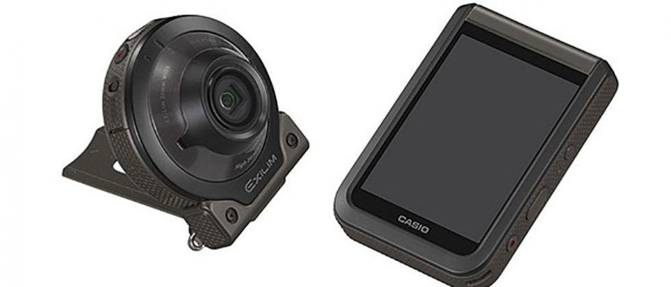 Casio Exilim FR110H camera is a 1.9MP ultra low-light snapper