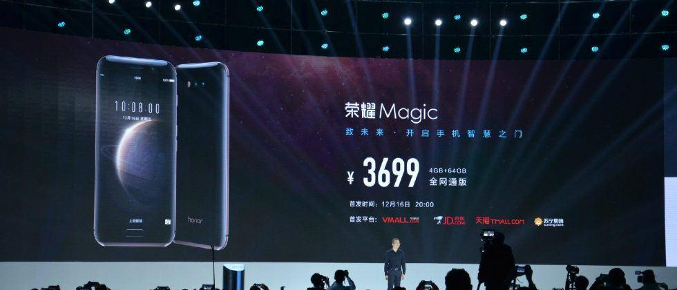 Honor Magic launched with 5.09-inch WQHD AMOLED dual curve display