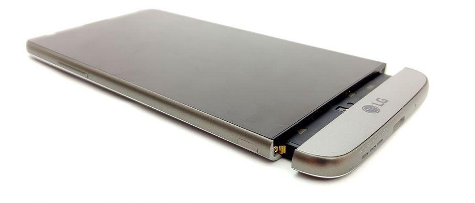 LG G6 rumors: waterproof, wireless charging, non-modular