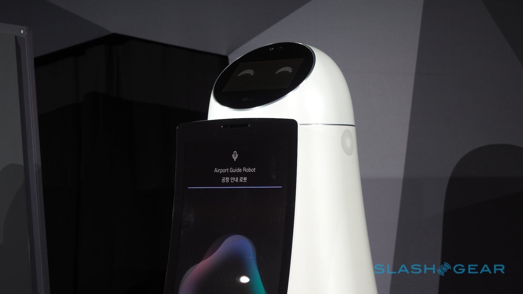 Lg Sires A Dancing Alexa Home Hub Bot And An Airport
