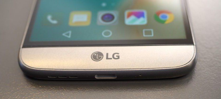 LG giving up on modular design with G6 smartphone