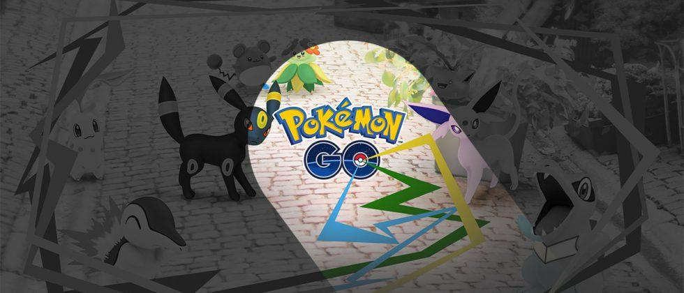 Pokemon GO Gen 2 0.57 APK mine update: Johto, Shiny, New Items