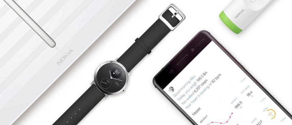 Nokia rebranding every single Withings device