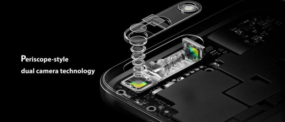 OPPO's 5x optical zoom smartphone camera officially revealed