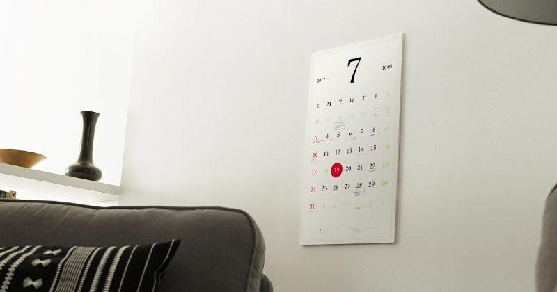 Android Experiments Magic Calendar blends paper and digital