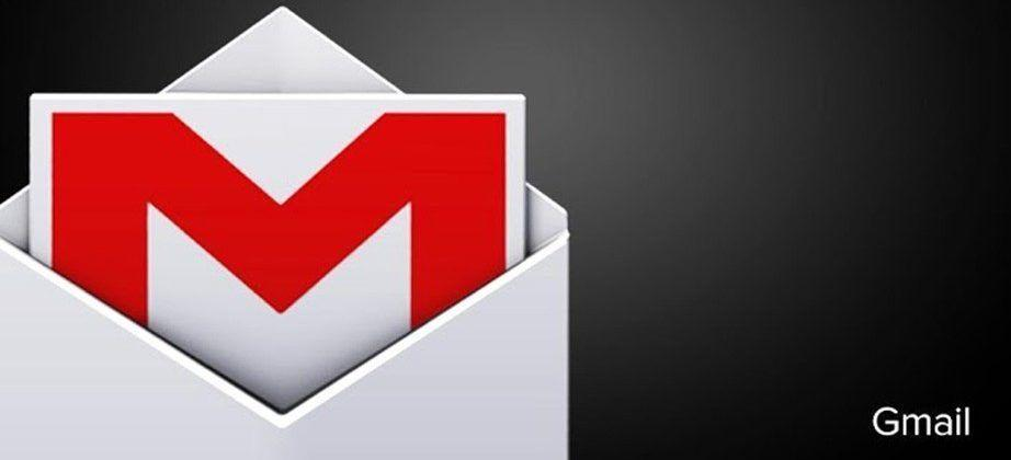 Gmail can now receive attachments up to 50MB in size